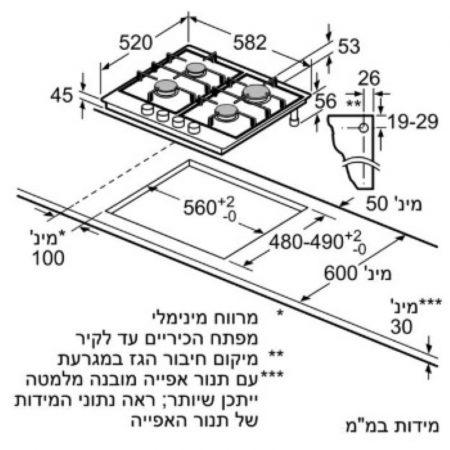 PCH6A5B90Y
