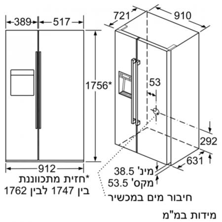 KA92DSW30